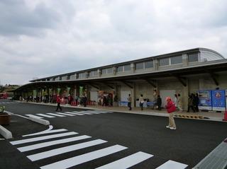 道の駅北浦街道.jpg