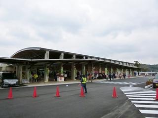 道の駅北浦街道ほうほく.jpg