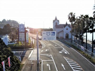道の駅有明1.jpg