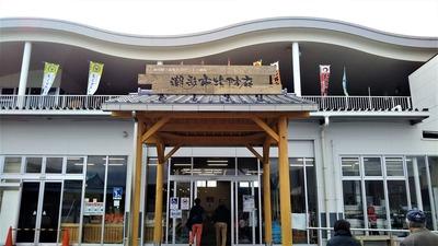 道の駅潮彩市場防府.jpg