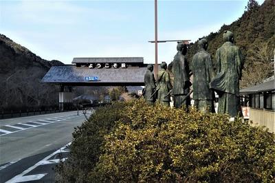 道の駅萩往還.jpg