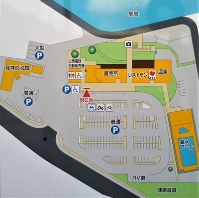 道の駅阿武町MAP.jpg