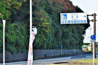 道の駅鹿島道標.jpg