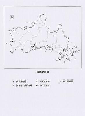 遺跡位置図.jpg