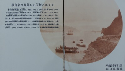 郡司家が鋳造した大砲のゆくえ説明2.jpg