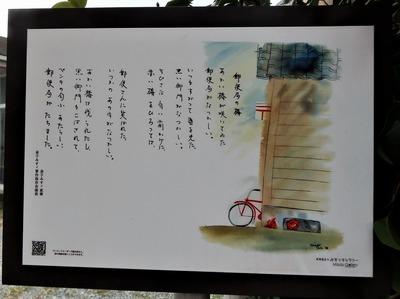 郵便局の椿2.jpg