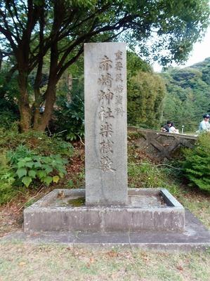 重要有形民俗資料「赤崎神社楽桟敷」石柱.jpg