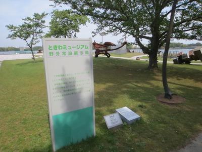野外彫刻展示場.jpg