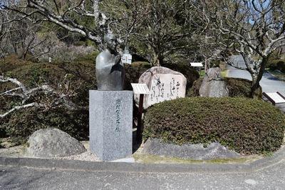 野村望東庵の碑.jpg