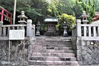 野波瀬大歳神社2.jpg