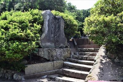 野波瀬大歳神社石碑.jpg
