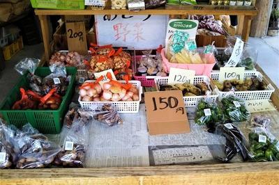 野菜、栗など.jpg