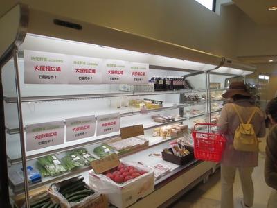 野菜など.jpg