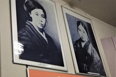金子みすゞ.jpg