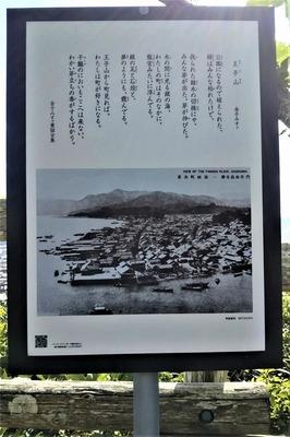 金子みすゞさんの詩王子山.jpg