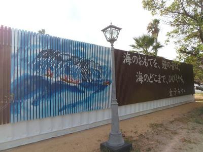 金子みすゞの格子アート5.jpg