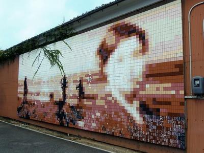 金子みすゞモザイクアート「私と小鳥と鈴と」1.jpg