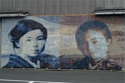 金子みすゞ壁画壁画1.jpg