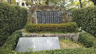 金子みすゞ碑1.jpg