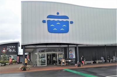 金子みすゞ記念館案内2.jpg