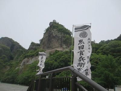 鎖渡の絶壁と来年の大河ドラマ「軍師・官兵衛」.jpg
