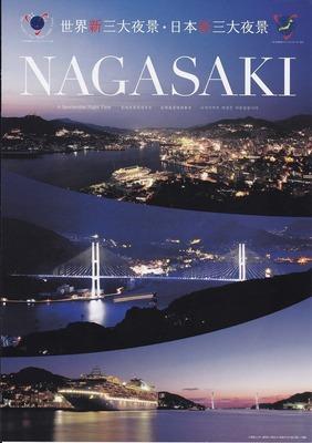 長崎夜景1.jpg