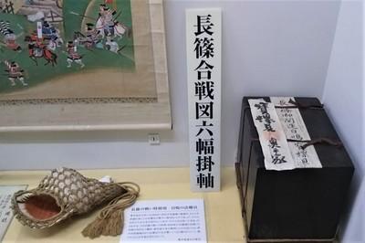 長篠合戦図1.jpg