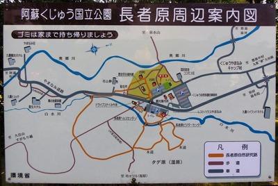長者原周辺案内図.jpg
