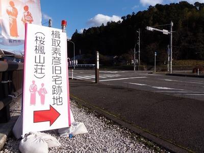 長門側入口.jpg