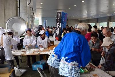 長門大津くじら食文化を継承する会.jpg