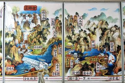 長門峡絵図3.jpg