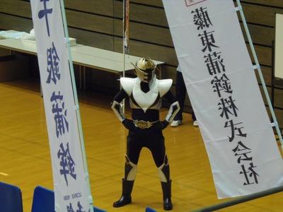 長門市のヒーロー.jpg