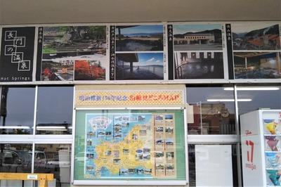 長門市の温泉と見どころMAP.jpg