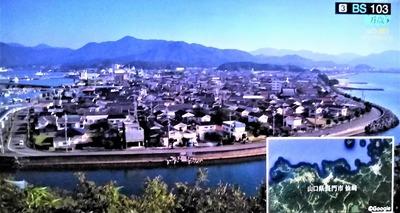 長門市仙崎.jpg