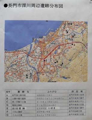 長門市深川遺跡分布図.jpg