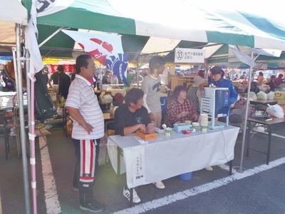 長門市議会議員のお店.jpg