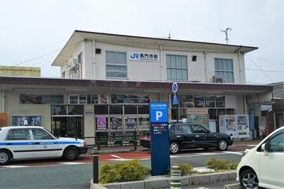 長門市駅.jpg