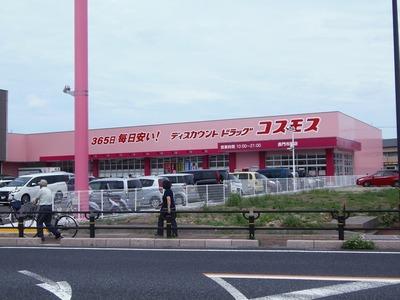 長門市駅店2.jpg