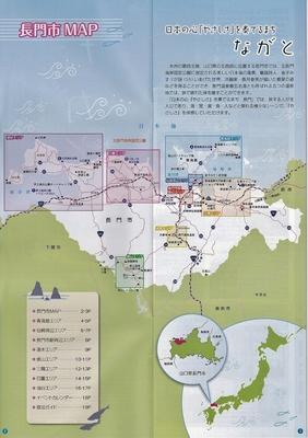 長門市MAP.jpg