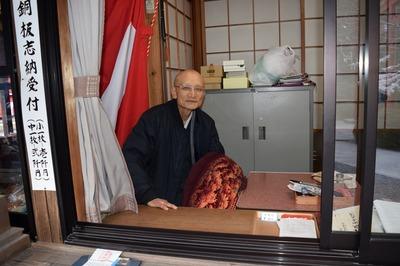 長門豊川稲荷・木村禅宮.jpg