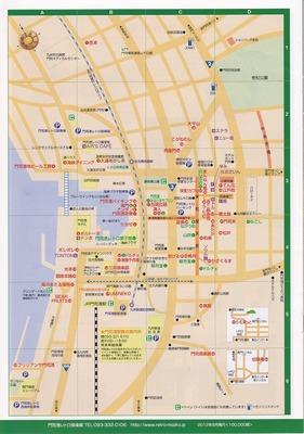 門司港グルメマップ2.jpg