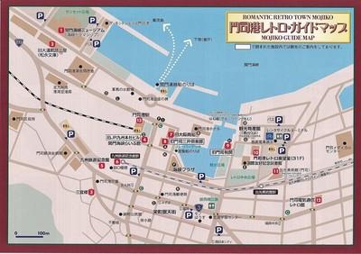 門司港レトロ・ガイドマップ.jpg
