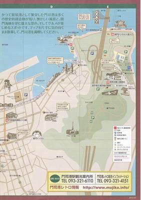 門司港レトロ・ガイドマップ2.jpg