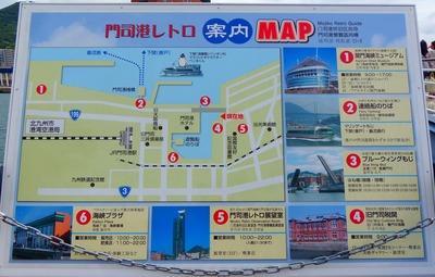 門司港レトロ案内マップ.jpg