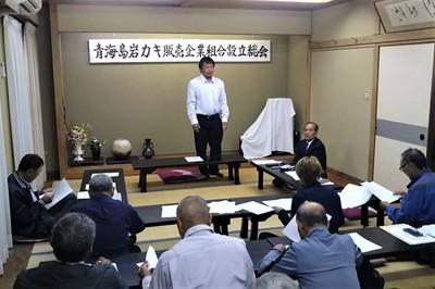 開会の言葉 河野さん.jpg