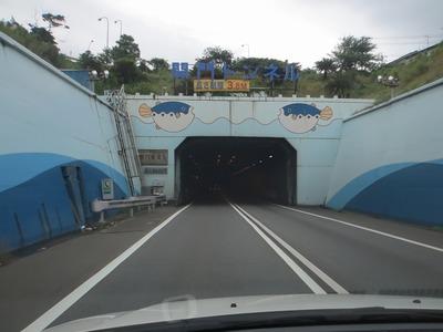 関門トンネル2.jpg
