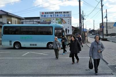 防府市まちの駅うめてらす駐車場.jpg