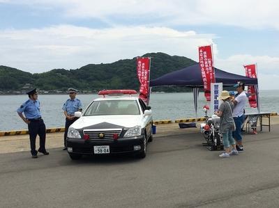 防府警察のパトカー展示・白バイ体験.jpg