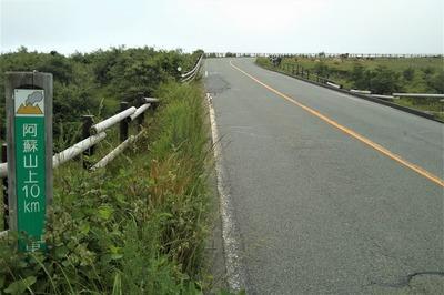 阿蘇山上10km.jpg