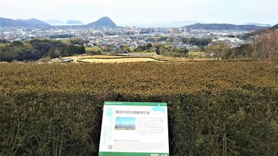 陶芸の村公園展望広場・眺望.jpg